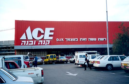Israel: Cultural Intersections picture 8