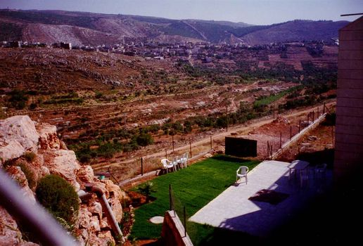 The West Bank: Israeli Settlements picture 4