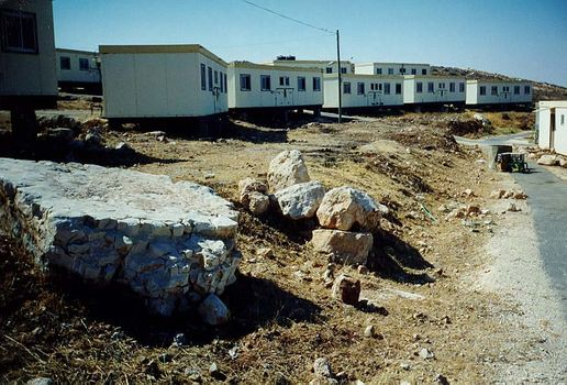 The West Bank: Israeli Settlements picture 7