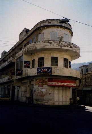 The West Bank: Nablus 2: the New City picture 5
