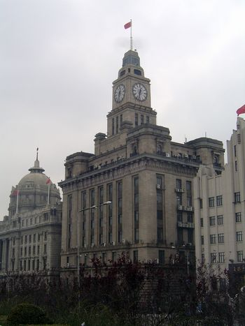 China: Shanghai:The Bund picture 17