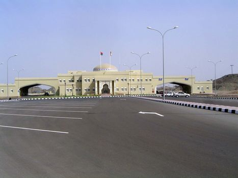 Oman: Muscat picture 1