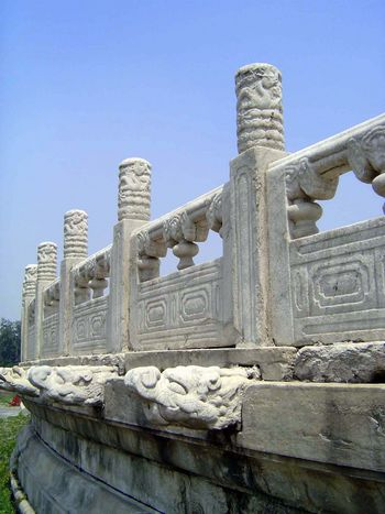 China: Beijing: Temple of Heaven  picture 7