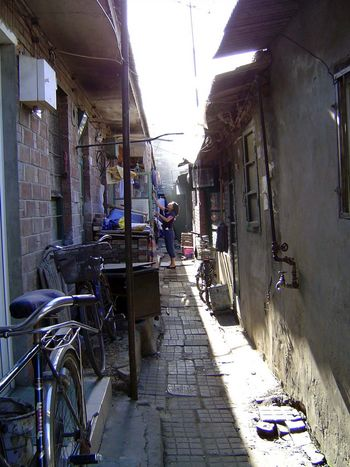 China: Beijing: Hutong, Siheyuan, and Highrises picture 16