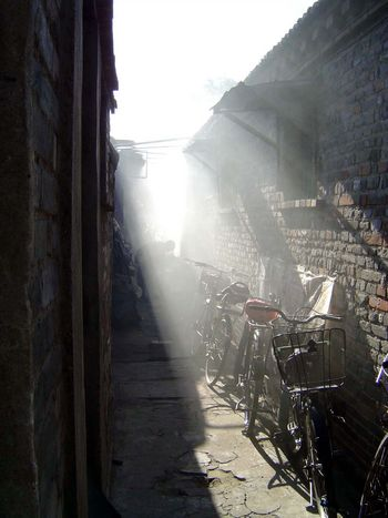China: Beijing: Hutong, Siheyuan, and Highrises picture 17