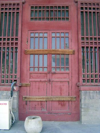 China: Beijing: Imperial Palaces picture 4