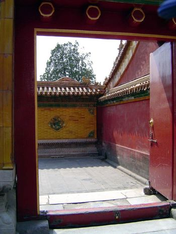 China: Beijing: Imperial Palaces picture 13