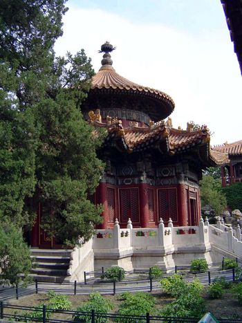China: Beijing: Imperial Palaces picture 9
