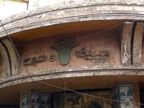Egypt: Historic Cairo 2 picture 52