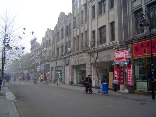 China: Wenzhou picture 8