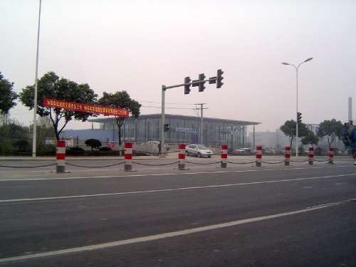 China: Wenzhou picture 2