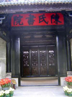 China: Guangzhou: The Chen Clan Academy and Xiguan Houses picture 2