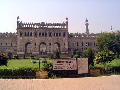 Northern India: Lucknow of the Nawabs picture 7