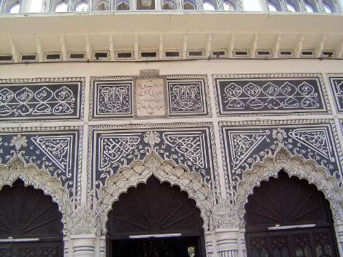Northern India: Lucknow of the Nawabs picture 22