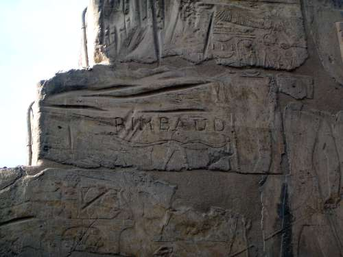 Egypt: Luxor Temple picture 29