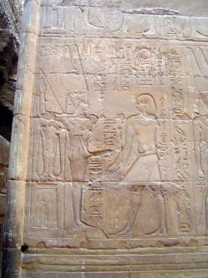 Egypt: Luxor Temple picture 25