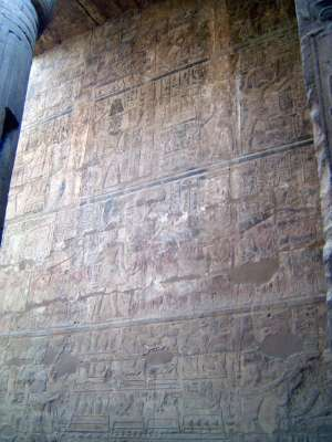 Egypt: Luxor Temple picture 27
