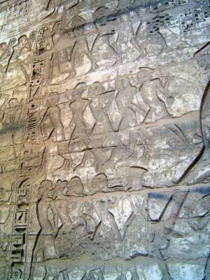 Egypt: Medinet Habu picture 20