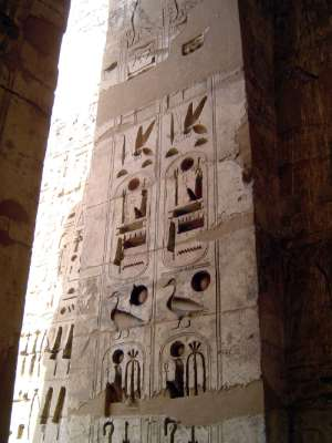 Egypt: Medinet Habu picture 30