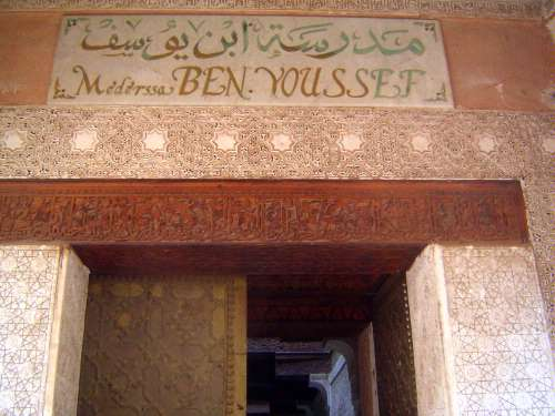 Morocco: Ali ben Youssef picture 2