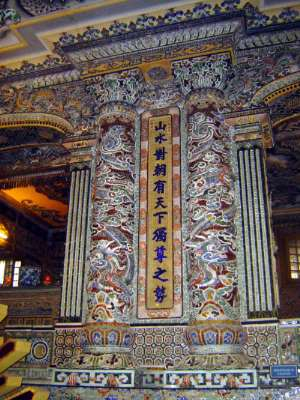 Vietnam: Hue: Royal Tombs picture 18