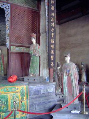 China: Jinci picture 16
