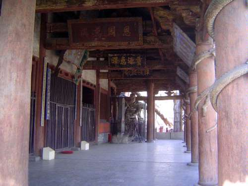 China: Jinci picture 10