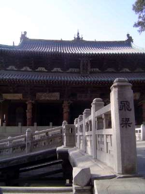 China: Jinci picture 3