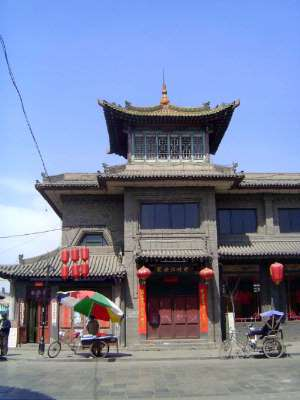 China: Pingyao picture 19