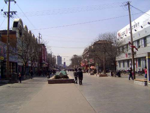 China: Pingyao picture 1