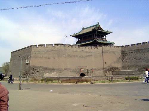 China: Pingyao picture 6