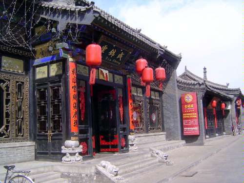 China: Pingyao picture 26
