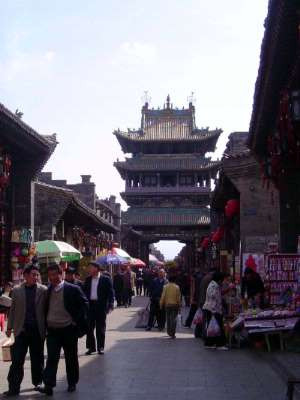 China: Pingyao picture 35