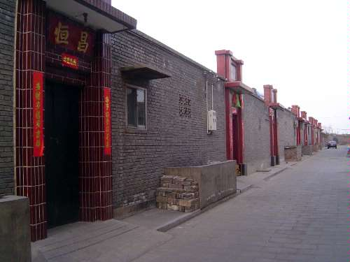 China: Pingyao picture 45