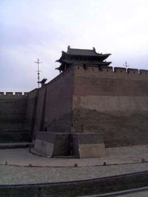 China: Pingyao picture 13