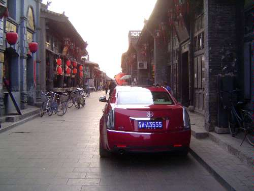 China: Pingyao picture 31