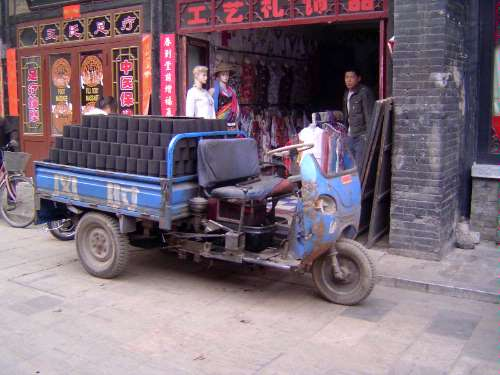 China: Pingyao picture 51