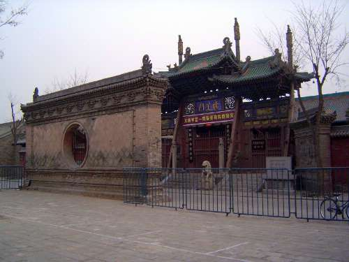China: Pingyao picture 75