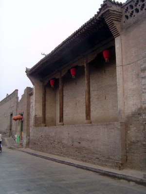 China: Pingyao picture 65