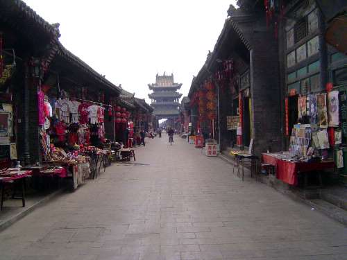 China: Pingyao picture 34