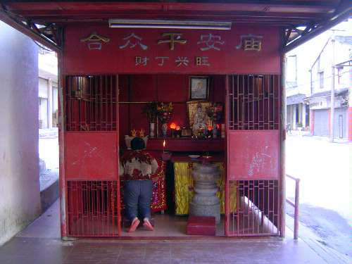 China: Shantou (Swatow) picture 10
