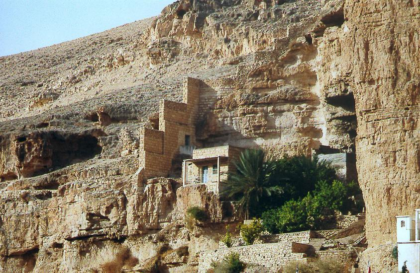 The West Bank: Wadi Qelt and Ein Sultan picture 3