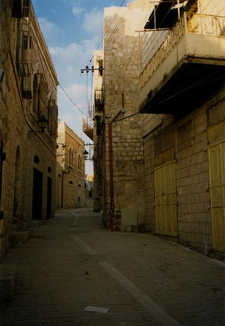 The West Bank: Bethlehem 4: Millennium Projects picture 2