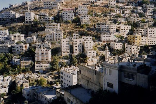 The West Bank: Nablus 2: the New City picture 2