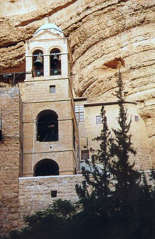 The West Bank: Wadi Qelt and Ein Sultan picture 4