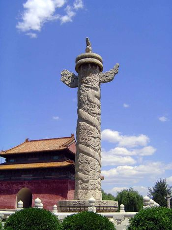 China: Beijing: Ming Tombs picture 5