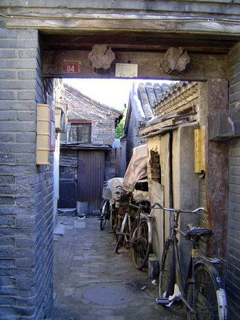 China: Beijing: Hutong, Siheyuan, and Highrises picture 13