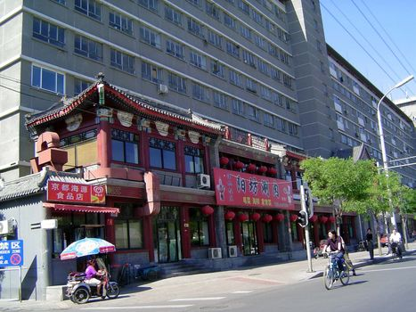 China: Beijing: Hutong, Siheyuan, and Highrises picture 32