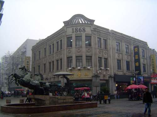 China: Wenzhou picture 7
