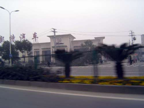 China: Wenzhou picture 3